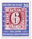 100 Jahre deutsche Briefmarken (sechs Kreuzer)