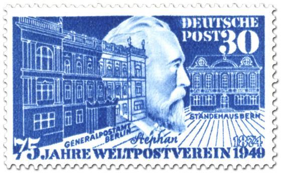 Briefmarke: 75 Jahre Weltpostverein
