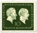 Briefmarke: Paul Ehrlich und Emil von Behring (Nobelpreis Medizin)