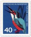 Briefmarke: Vogel: Eisvogel (Alcedo Atthis, Alcedinidae)