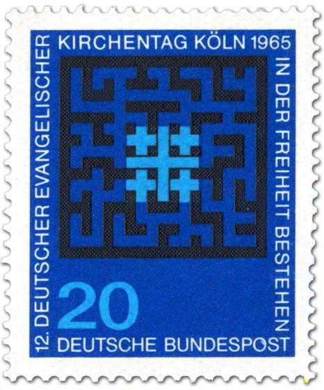 Briefmarke: Jerusalemkreuz im Labyrinth (evangelischer Kirchentag)