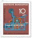 Briefmarke: 150 Jahre Druckmaschinen - Friedrich König