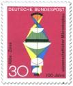 Briefmarke: Gebrochene Lichtstrahlen (Wissenschaftlicher Mikroskopbau)