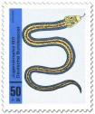 Briefmarke: Kinderbild Schlange
