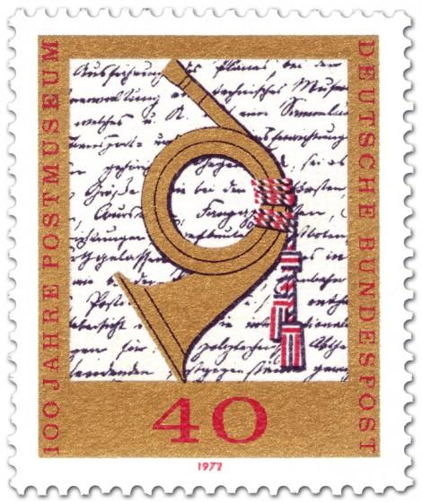 Briefmarke: Posthorn -100 Jahre Postmuseum Frankfurt