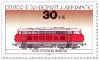 Briefmarke: Eisenbahn: Diesellok Baureihe 218