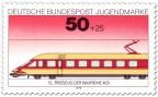 Briefmarke: Eisenbahn: Elektrischer Triebwagen Baureihe 403