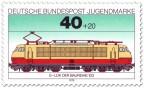 Briefmarke: Eisenbahn: Elektrolokomotive Baureihe 103