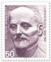 Briefmarke: Ludwig Quidde (Politiker, Schriftsteller)