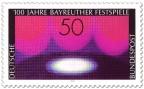 Briefmarke: Bühnenbild aus Lichtern (Bayreuther Festspiele)