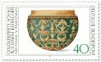 Briefmarke: Goldverzierte Schale (Keltisch)