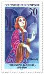 Briefmarke: Hermine Körner (Schauspielerin) als Lady Macbeth