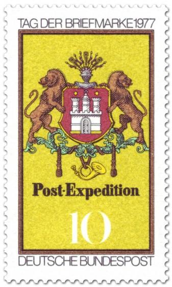 Briefmarke: Post-Expedition Hamburg (Tag der Briefmarke)