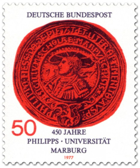 Briefmarke: Siegel der Phillips-Universität Marburg