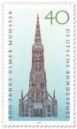 Briefmarke: 600 Jahre Ulmer Münster