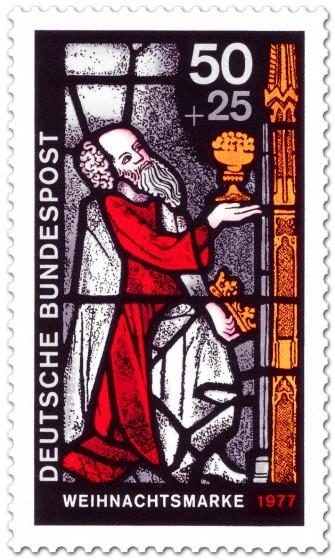 Briefmarke: Weihnachten: Heiliger König mit Geschenk