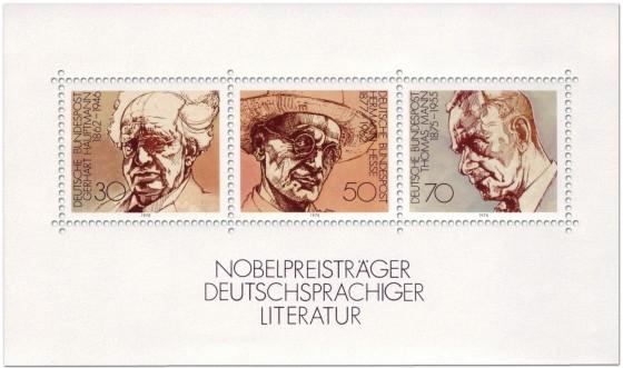 Briefmarke: Briefmarke: deutschsprachige Literatur-Nobelpreisträger