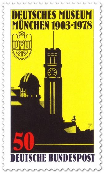 Briefmarke: 75 Jahre Deutsches Museum München