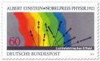 Briefmarke: Licht Strahlung (Nobelpreis Albert Einstein)