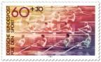 Briefmarke: Rudern (für den Sport)