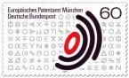 Briefmarke: Kryptische Schriftzeichen (Europäisches Patentamt München)