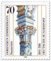 Briefmarke: Saülenkapitell von Dominikus Zimmermann (Baumeister)