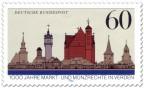 Briefmarke: Stadtansicht Verden (Markt- u. Münzrechte)