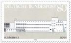 Briefmarke: Bundeshaus in Bonn