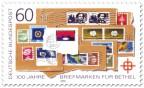 Briefmarke: Briefmarken für Bethel