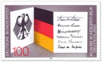 Briefmarke: 40 Jahre Bundesrepublik Deutschland