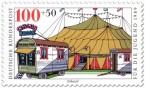 Briefmarke: Zirkus Zelt Wagen