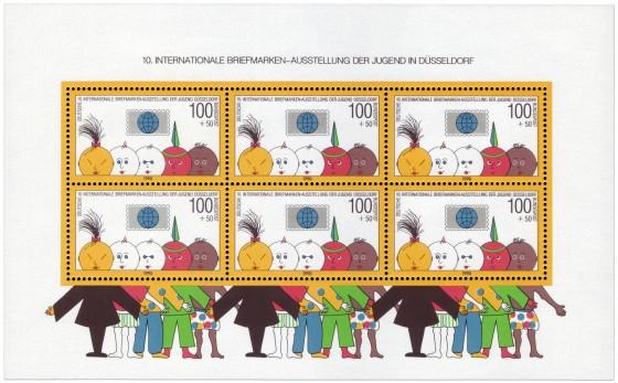 Briefmarke: Briefmarkenblock: Briefmarkenausstellung der Jugend, 1990
