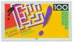 Briefmarke: Jugend Forscht (25 Jahre)