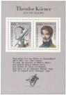 Briefmarkenblock Theodor Körner