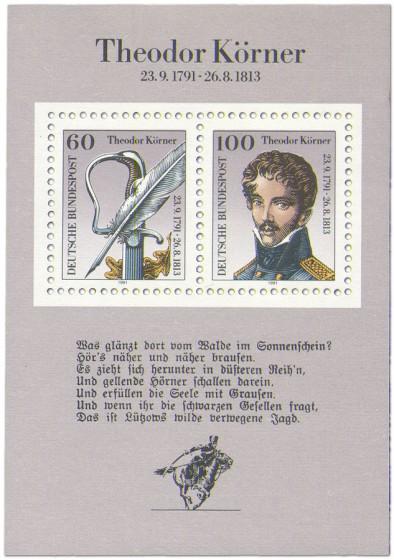 Briefmarke: Briefmarkenblock Theodor Körner