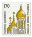 Briefmarke: Russische Kirche Wiesbaden