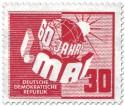 60. Jahre 1. Mai (DDR-Briefmarke)