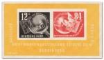 Briefmarke: Briefmarkenausstellung Debria 1950 in Leipzig