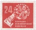 Briefmarke zur DDR-Volkswahl 1950
