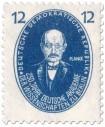 Max Planck (Physiker)