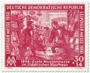 Briefmarke: Mustermesse Städtisches Kaufhaus