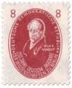 Briefmarke: Wilhelm von Humbold (Wissenschaftler)