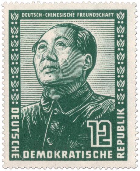 Briefmarke: DDR: Deutsch-Chinesische Freundschaft (Mao TseTung)