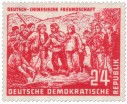 Briefmarke: Landvermessung für Bodenreform ( DDR - China)