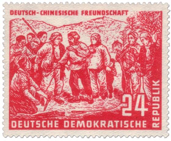 Briefmarke: Landvermessung für Bodenreform ( DDR - China)