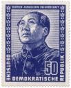 Mao Tse Tung (chinesischer Politiker)