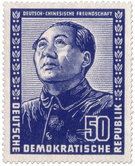 Briefmarke: Mao Tse Tung (chinesischer Politiker)