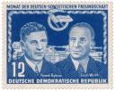 Briefmarke: Pawel Bykow und Erich Wirth