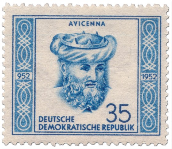 Briefmarke: Avicenna Ibn Sina (Philosoph)