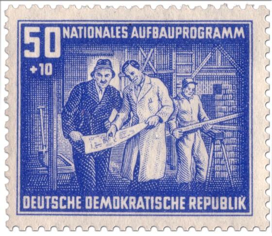 Briefmarke: Bauleitung (Aufbauprogramm Berlin)